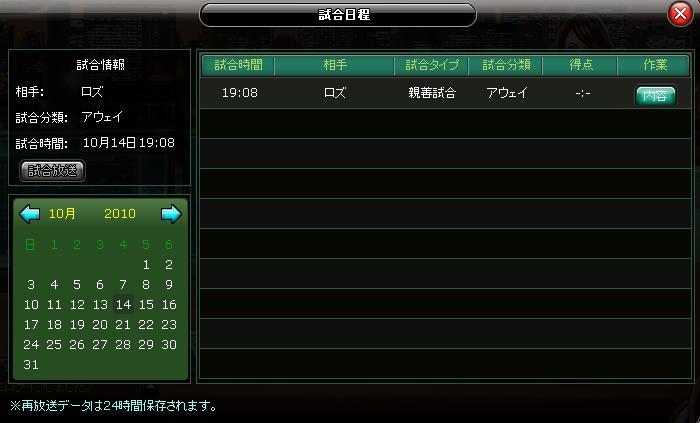 http://gamers-central.net/2010/10/19/sakka-3.JPG
