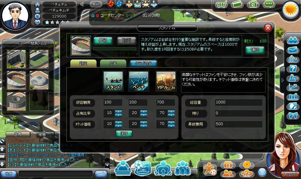 http://gamers-central.net/2010/10/19/sakka-4.JPG