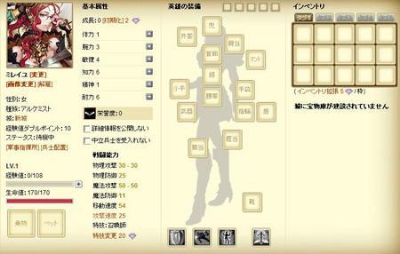 dragon-kuruseido2-3.JPG