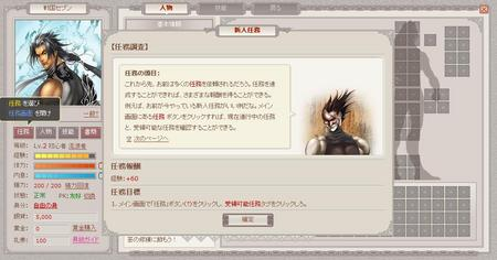 sengoku-seven2.JPG