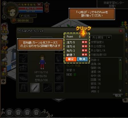 sangoku5.JPG